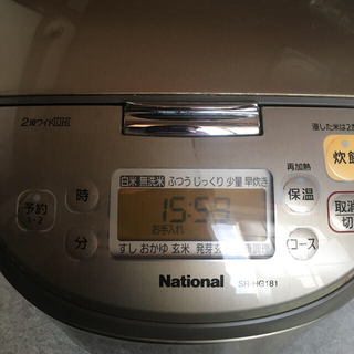 パナソニック(Panasonic)のジャー炊飯器 一升タイプ(炊飯器)