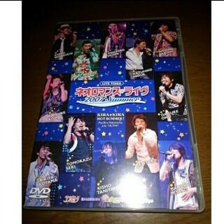 ライブビデオ ネオロマンス▼ライヴ2007 Summer DVD(声優)