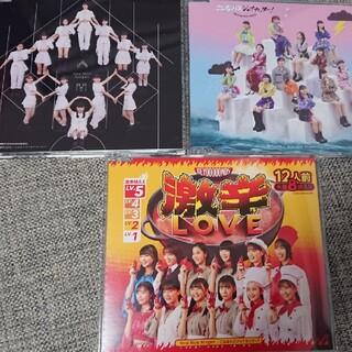 モーニングムスメ(モーニング娘。)のBEYOOOOONDS cd 3枚セット ビヨーンズ(アイドルグッズ)
