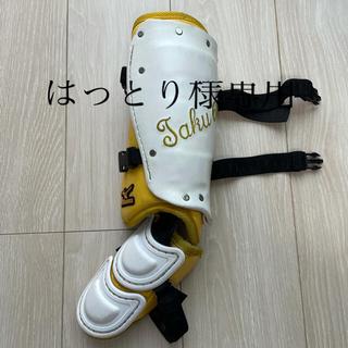 ミズノ(MIZUNO)の【支給品】ミズノプロ レッグガード 左打者用 MIZUNO PRO(防具)