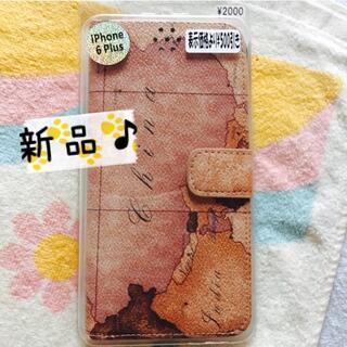アイフォーン(iPhone)の【5/2〜SALE】iPhone 6plus 手帳型 ケース(その他)