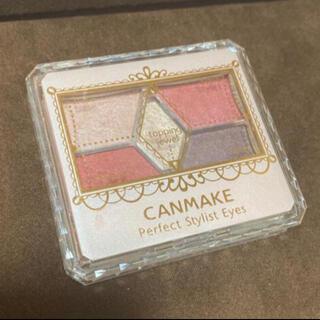 CANMAKE - CANMAKE アイシャドウ