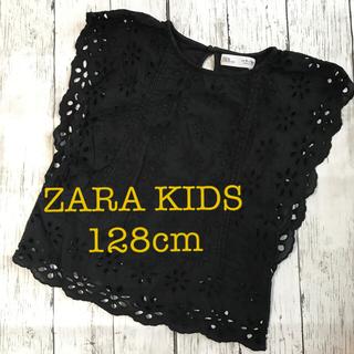 ZARA KIDS - ZARAレース付ノースリーブTシャツ128cm
