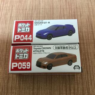 タイトー(TAITO)のポケットトミカ 2台セット クラウン GT-R(ミニカー)