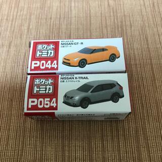 タイトー(TAITO)のポケットトミカ 2台セット GT-R  エクストレイル(ミニカー)
