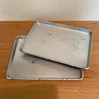 サボ様専用 昭和レトロ 給食アルミ トレー 2枚セット(テーブル用品)