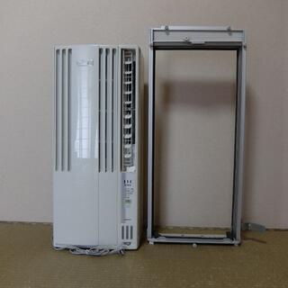 コロナ(コロナ)のCORONA CW-A1614 コロナ 窓用エアコン 窓取付枠 リモコン付 動作(エアコン)