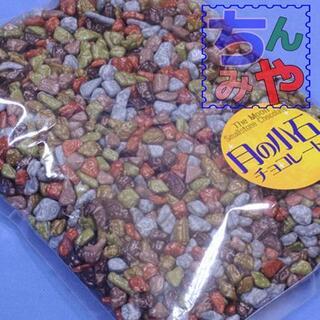 月の小石チョコ/送料込(業務用2kg)そっくり砂利チョコ、人気のストーンチョコ♪(菓子/デザート)