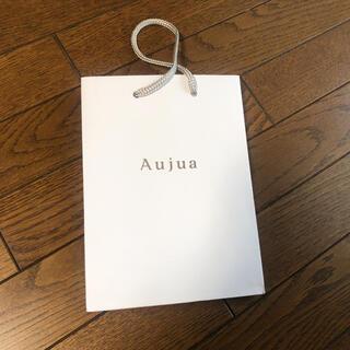 オージュア(Aujua)の【美品】Aujua ショップ袋(ショップ袋)