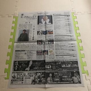 ブイシックス(V6)の森田剛★新聞 切り抜き1枚(印刷物)