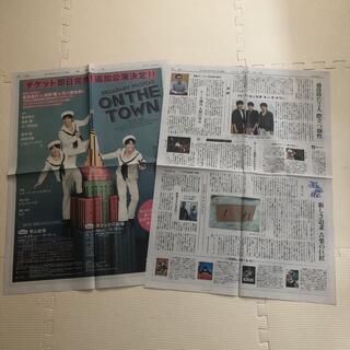 ブイシックス(V6)の坂本昌行 長野博 井ノ原快彦★新聞 切り抜き2枚(印刷物)