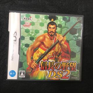 コーエーテクモゲームス(Koei Tecmo Games)の信長の野望DS 2 DS(携帯用ゲームソフト)