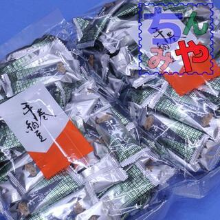 手巻き納豆/送料込(おまとめ250g×2p)干し納豆の海苔巻き♪珍味手巻納豆です(菓子/デザート)