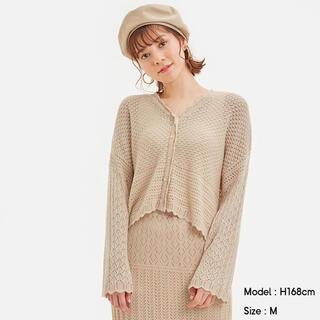 ジーユー(GU)のセットアップ 透かし編みカーディガン スカート (セット/コーデ)