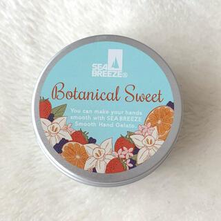 シーブリーズ(SEA BREEZE)のシーブリーズ スムースハンドジェラート ボタニカルスイートの香り(ハンドクリーム)