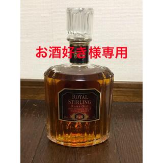 【スコッチウィスキー】ROYAL STIRLING RARE OLD 750ml(ウイスキー)