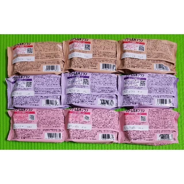 アサヒ(アサヒ)のクリーム玄米ブラン 9個セット(3種類) 賞味期限2022年3月 コスメ/美容のダイエット(ダイエット食品)の商品写真
