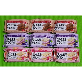 アサヒ - クリーム玄米ブラン 9個セット(3種類) 賞味期限2022年3月