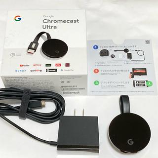 グーグル(Google)のGoogle Chromecast ultra  GA3A00416A16 4K(その他)