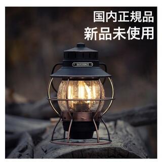 ベアボーンズ レイルロードランタン LED アンティークブロンズ 国内正規品(ライト/ランタン)
