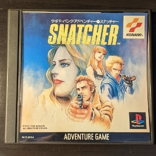 PlayStation - スナッチャー SNATCHER 帯付き ps1 プレイステーション ポリスノーツ