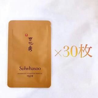 雪花秀 - 大特価!韓国【雪花秀】與潤パック 30枚