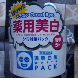 イシザワケンキュウジョ(石澤研究所)の透明白肌 薬用ホワイトパックN(130g)(パック/フェイスマスク)