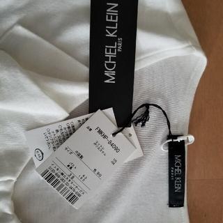 エムケーミッシェルクラン(MK MICHEL KLEIN)のフリルTシャツ38白 未使用ミッシェルクラン(Tシャツ(半袖/袖なし))