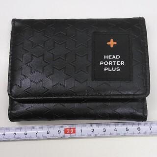 ヘッドポータープラス 財布 ミニ ウォレット(折り財布)