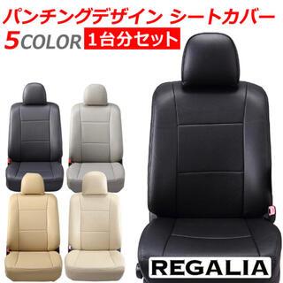 【新品・未使用】ミラジーノ シートカバー(黒)車種L700S / L710S