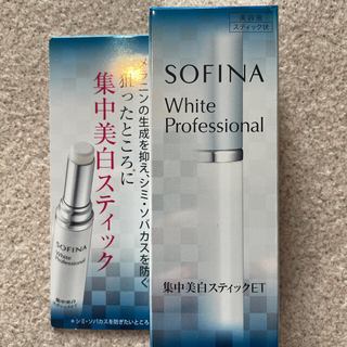 SOFINA - ソフィーナ ホワイトプロフェッショナル 集中美白スティックET(3.7g)
