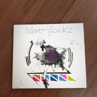 MetroJackz(ボーカロイド)