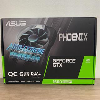 エイスース(ASUS)の【新品未開封】ASUS GeForce GTX 1660 SUPER (PCパーツ)