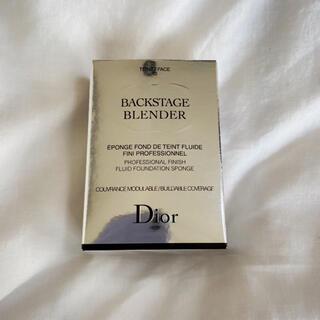 ディオール(Dior)のディオール スポンジ(パフ・スポンジ)