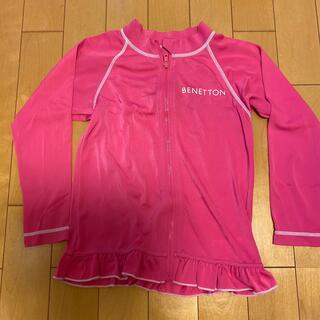 ラッシュガード BENETTON ピンク 120サイズ