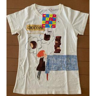 ユニクロ(UNIQLO)のロッテのチョコパイ&ユニクロコラボTシャツ(Tシャツ/カットソー)
