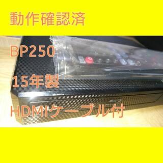 エルジーエレクトロニクス(LG Electronics)のLG BP250 ブルーレイ DVD プレーヤー Blu-ray ディスク(ブルーレイプレイヤー)