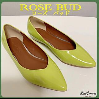 ローズバッド(ROSE BUD)の【定期14000円】ローズバッド ROSEBUD ポインテッドシューズ イエロー(ハイヒール/パンプス)
