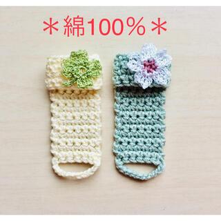 綿100%*三味線 春の 指すり*桜×四つ葉のクローバー(三味線)
