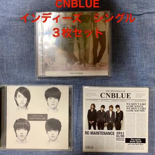 シーエヌブルー(CNBLUE)のCNBLUE インディーズ3枚セット シングル(K-POP/アジア)