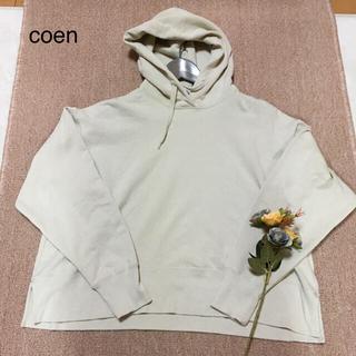 coen - 💕coen💕コーエン💕Fサイズ💕フード付きトレーナー💕