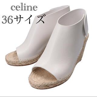 セリーヌ(celine)のCELINE エスパドリーユ ウェッジソールサンダル  36 ホワイト(サンダル)