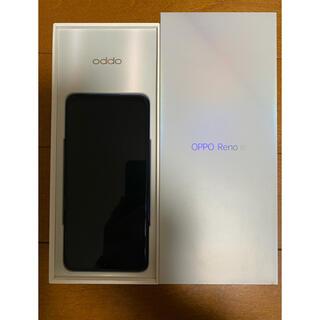 OPPO - OPPO Reno A 128GB SIM フリー 極美品