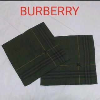 BURBERRY - ☆バーバリー ウォッシュタオル 2枚
