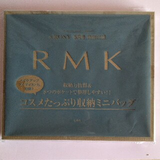 RMK - アンドロージー RMK コスメ収納バッグ