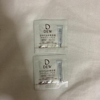 DEW - DEW ブライトニングUVデイエッセンス サンプル