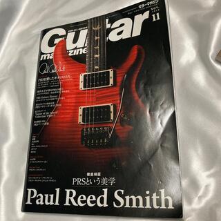 Guitar magazine (ギター・マガジン) 2016年 11月号(音楽/芸能)