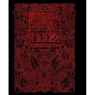 ベビーメタル(BABYMETAL)のLIVE~LEGEND I、D、Z APOCALYPSE~ Blu-ray(ミュージック)