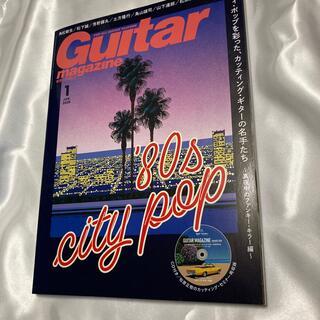 Guitar magazine (ギター・マガジン) 2020年 01月号(音楽/芸能)