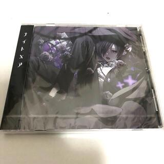 ゆきむら。2ndアルバム ナイトメア CD(ボーカロイド)